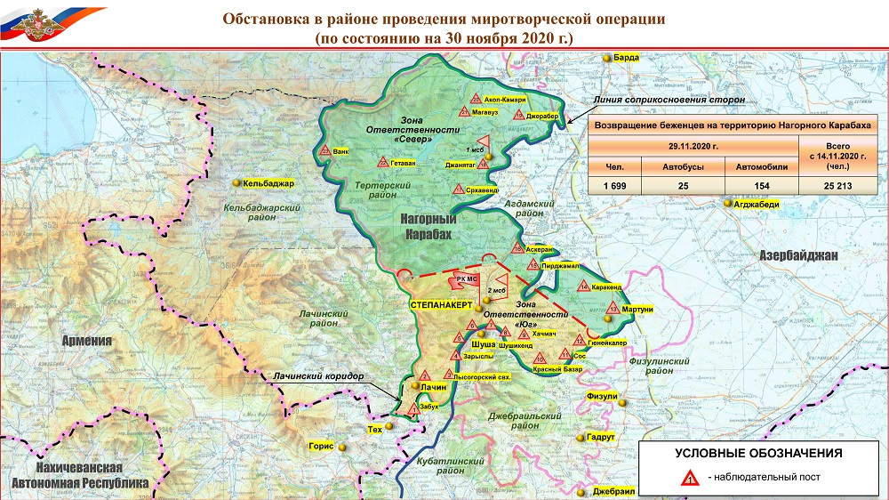 Briefing by the official representative of the Russian defense Ministry on the situation in Nagorno-Karabakh (30.11.2010)